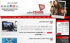 FrameMe-e1305459197170