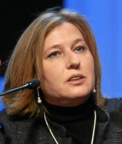 Tzipi_Livni_Conference_f