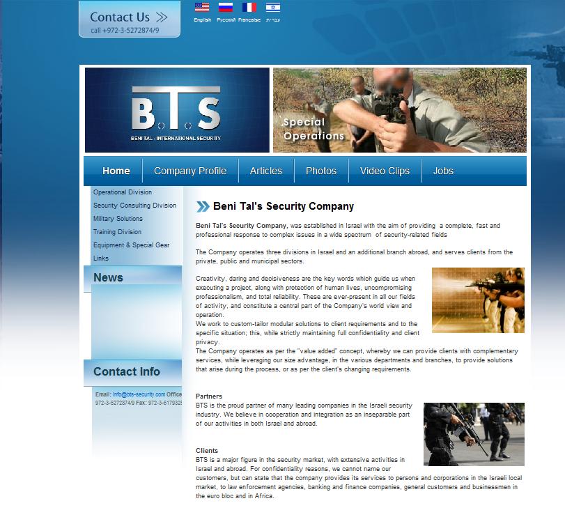 אתר הבית של חברת האבטחה BTS Security