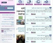 קישורית - קידום באינטרנט