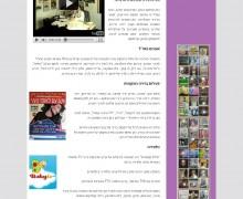 יהודה  טלית - ניהול מוניטין