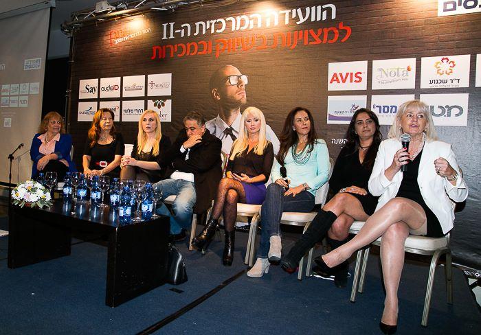פאנל בהשתתפות לבנת פורן, ג. יפית, פנינה רוזנבלום ועוד