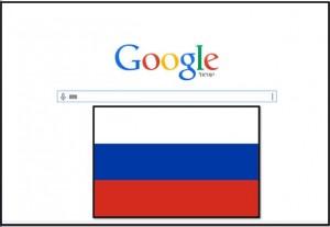 הזכות להישכח - אושרה בפרלמנט הרוסי